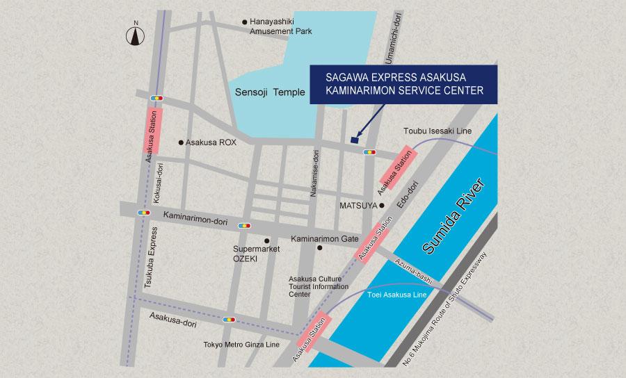 ASAKUSA KAMINARIMON SERVICE CENTERSightseeing Without Baggage